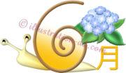 6月の渦巻ロゴとカタツムリのイラスト