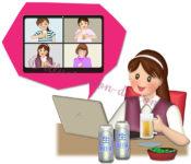 オンライン飲み会・女子会のイラスト