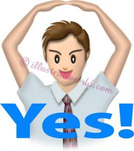 「YES!」を意思表示するビジネスマンのイラスト