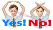「YES!」「NO!」を意思表示するサラリーマンのイラスト