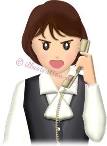 怒って電話するOLのイラスト