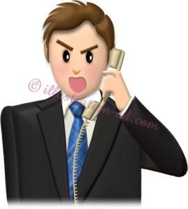 怒って電話するビジネスマンのイラスト