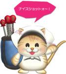 猫のキャディさんのイラスト
