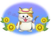 猫と向日葵のイラスト