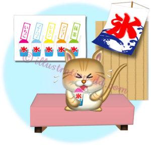 カキ氷を食べる猫のイラスト