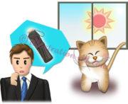 """""""顔を洗う猫と天気のイラスト"""