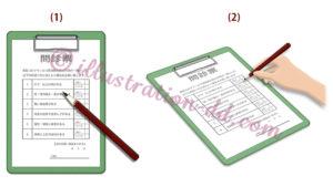新型コロナウィルス感染防止用の問診票のイラスト