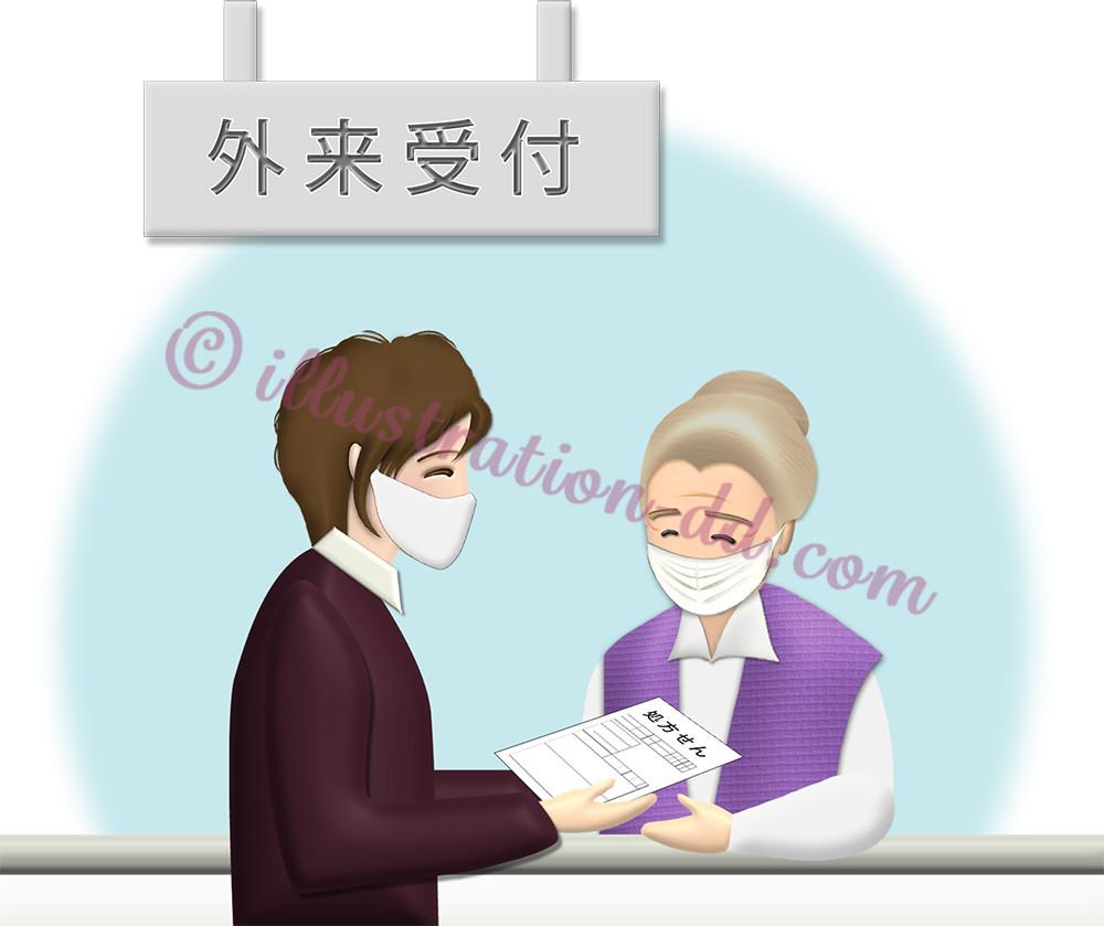 受付で処方箋を受け取るお婆さんのイラスト