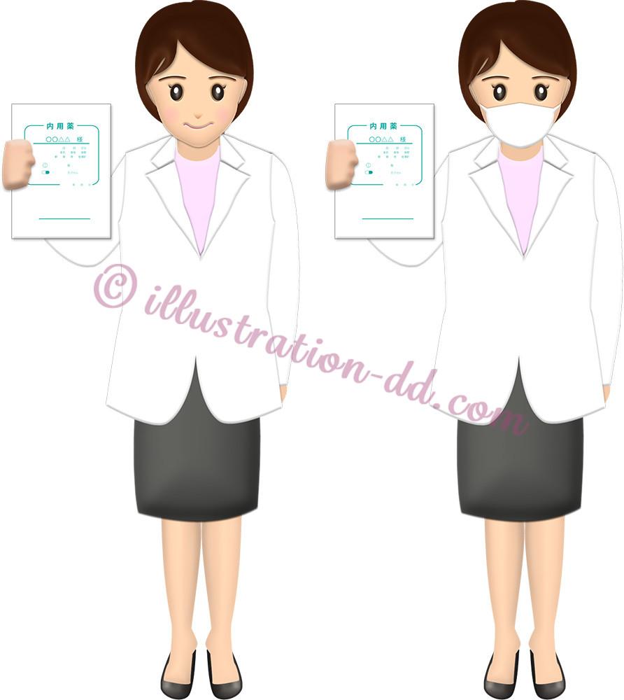 薬の袋を持つ女性薬剤師(マスク有・無)のイラスト