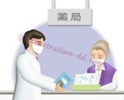 薬局で薬を受け取るお婆さんのイラスト