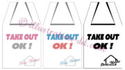 Free illustration「TAKE OUT OK! - Stay Home」bag