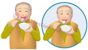 ご飯を食べるおじいさんのイラスト