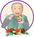 松茸ご飯を食べるお爺さんのイラスト