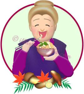 松茸ご飯を食べるお婆さんのイラスト
