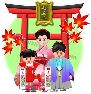 七五三のお宮参りの子供三人のイラスト
