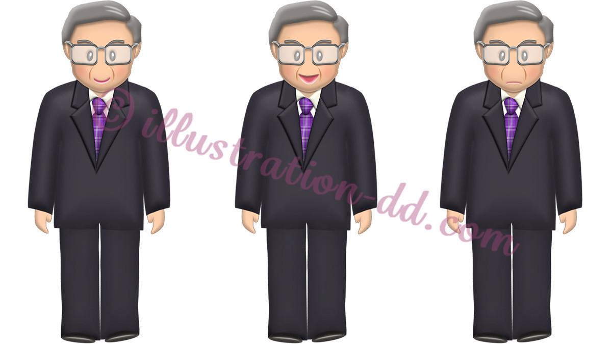 直立したメガネの中年ビジネスマン3点のイラスト