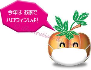 マスクしたハロウィンかぼちゃのイラスト
