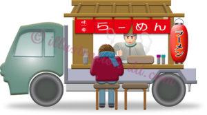 トラックのラーメン屋台のイラスト