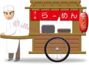 リヤカーのラーメン屋台のイラスト