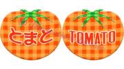 ギンガムチェックのトマト(ロゴ付き)イラスト