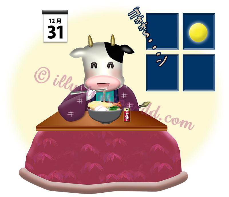 年越しそば(天ぷら)を食べる牛のイラスト