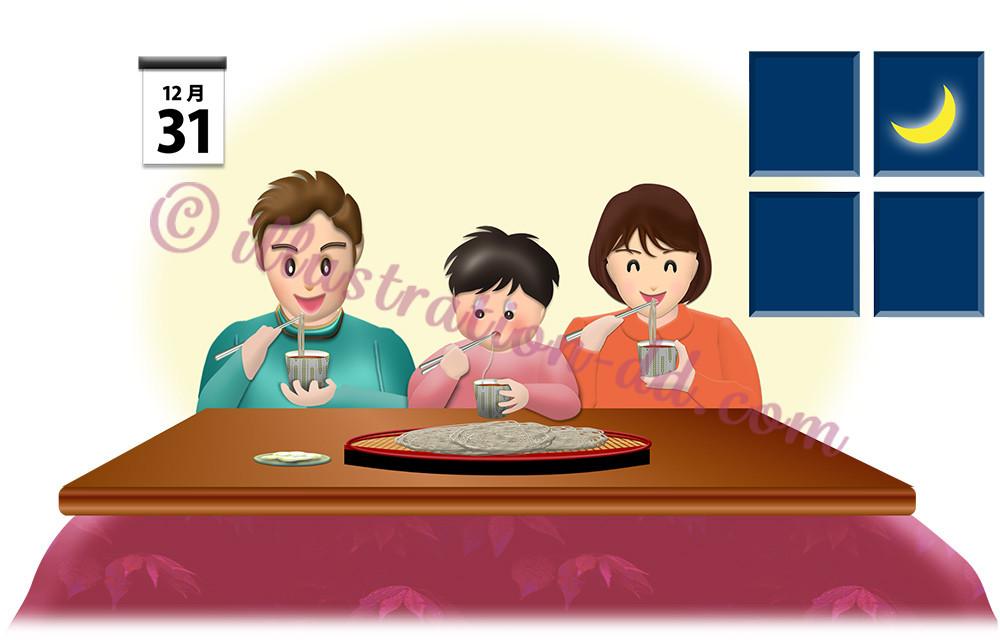年越し蕎麦(ざる)を食べる家族のイラスト