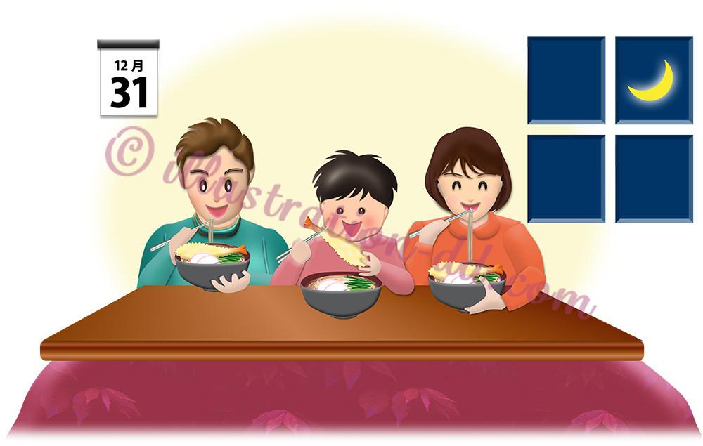 年越しそば(天ぷら)を食べる家族のイラスト