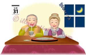 年越しそば(ざる)を食べる老夫婦のイラスト