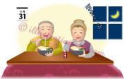 年越しそば(天ぷら)を食べる老夫婦のイラスト
