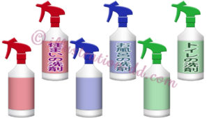 洗剤ボトル筒型・スプレー式3種類のイラスト