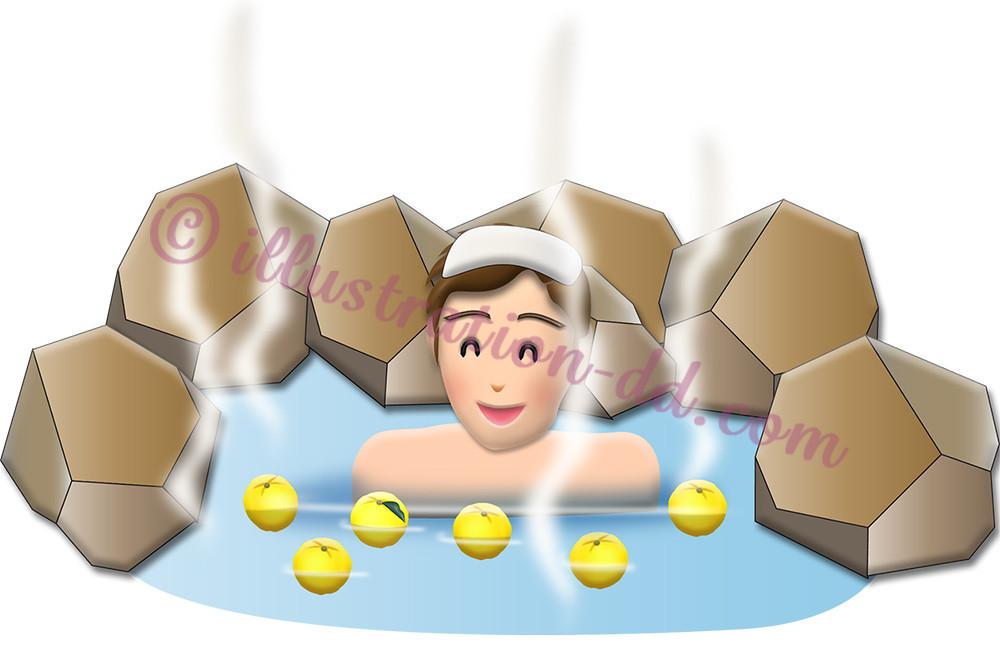 柚子を入れた温泉につかる男性のイラスト