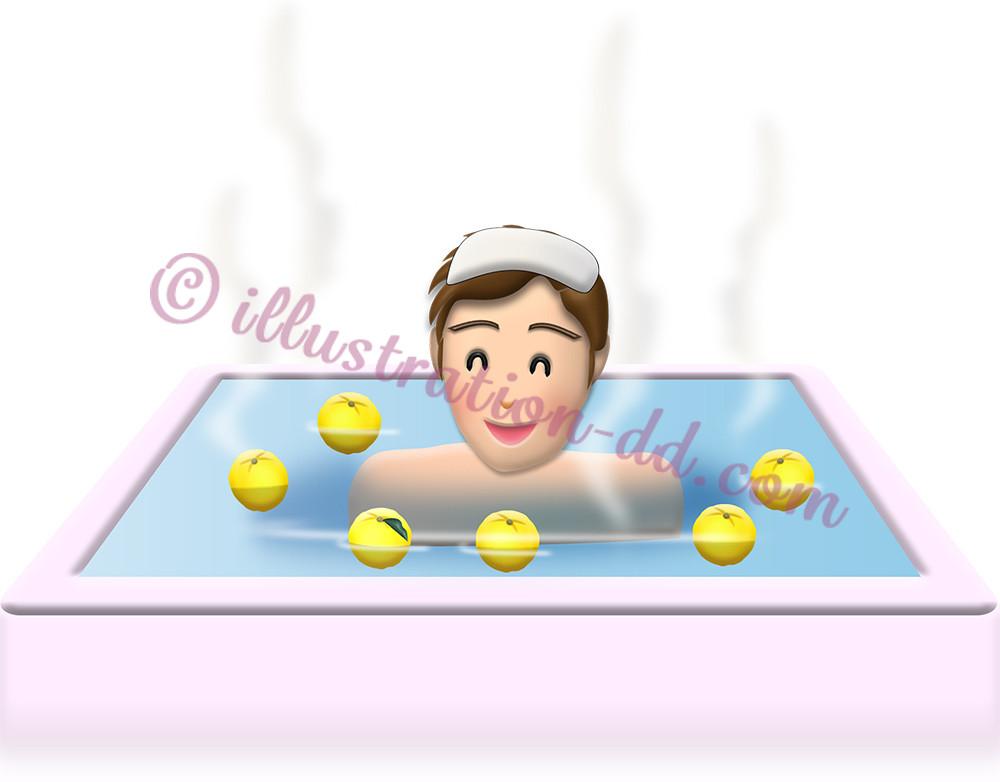 ゆず湯に入る男性のイラスト