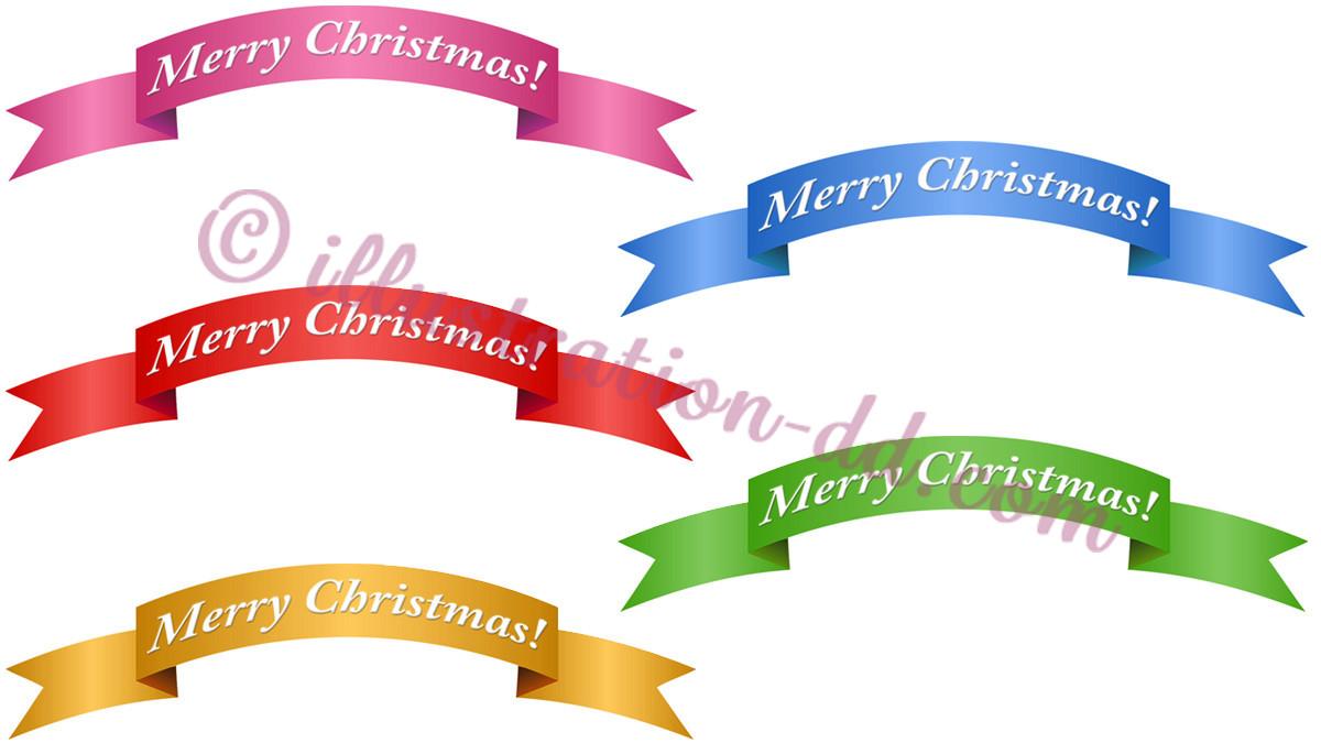 リボンのMerry Christmas5色のイラスト
