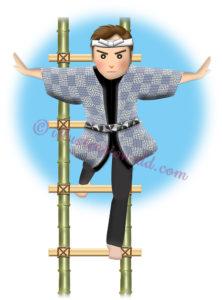 出初式で梯子乗りをする男性のイラスト