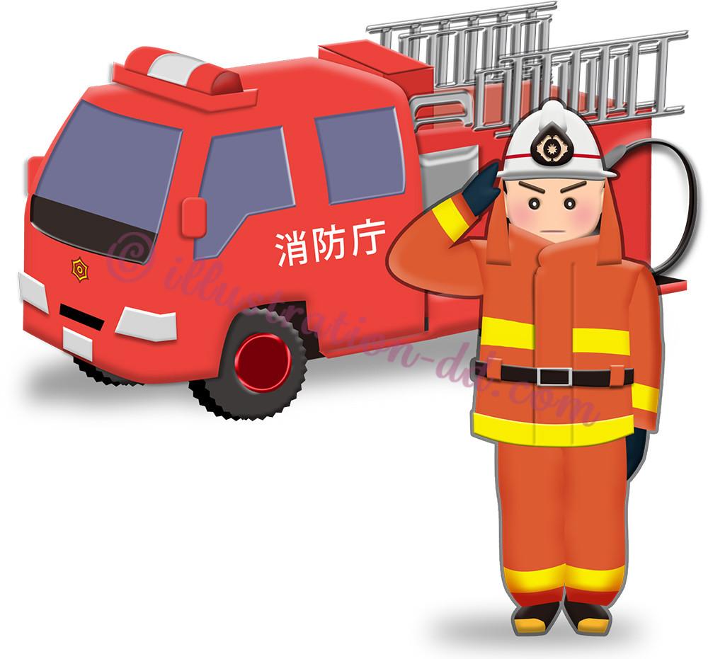 消防車の前で敬礼する消防士のイラスト