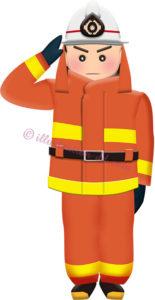 敬礼する可愛い消防士のイラスト