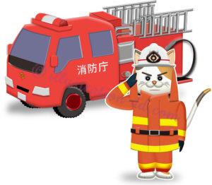 消防車の前で敬礼するネコの消防士のイラスト