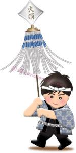 火消しの纏(まとい)を持つ男の子のイラスト
