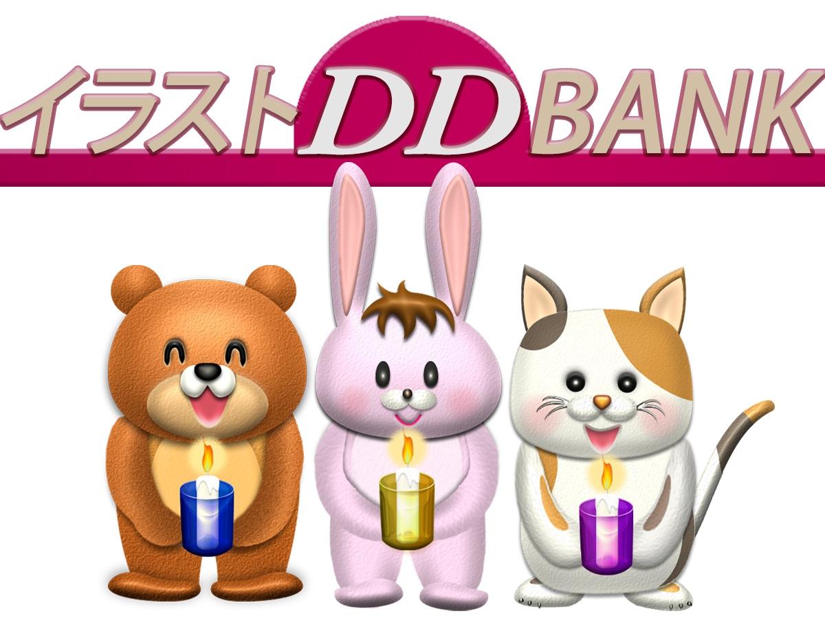 イラスト無料DDBANK