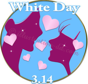 ホワイトデーの恋人シルエットのイラスト