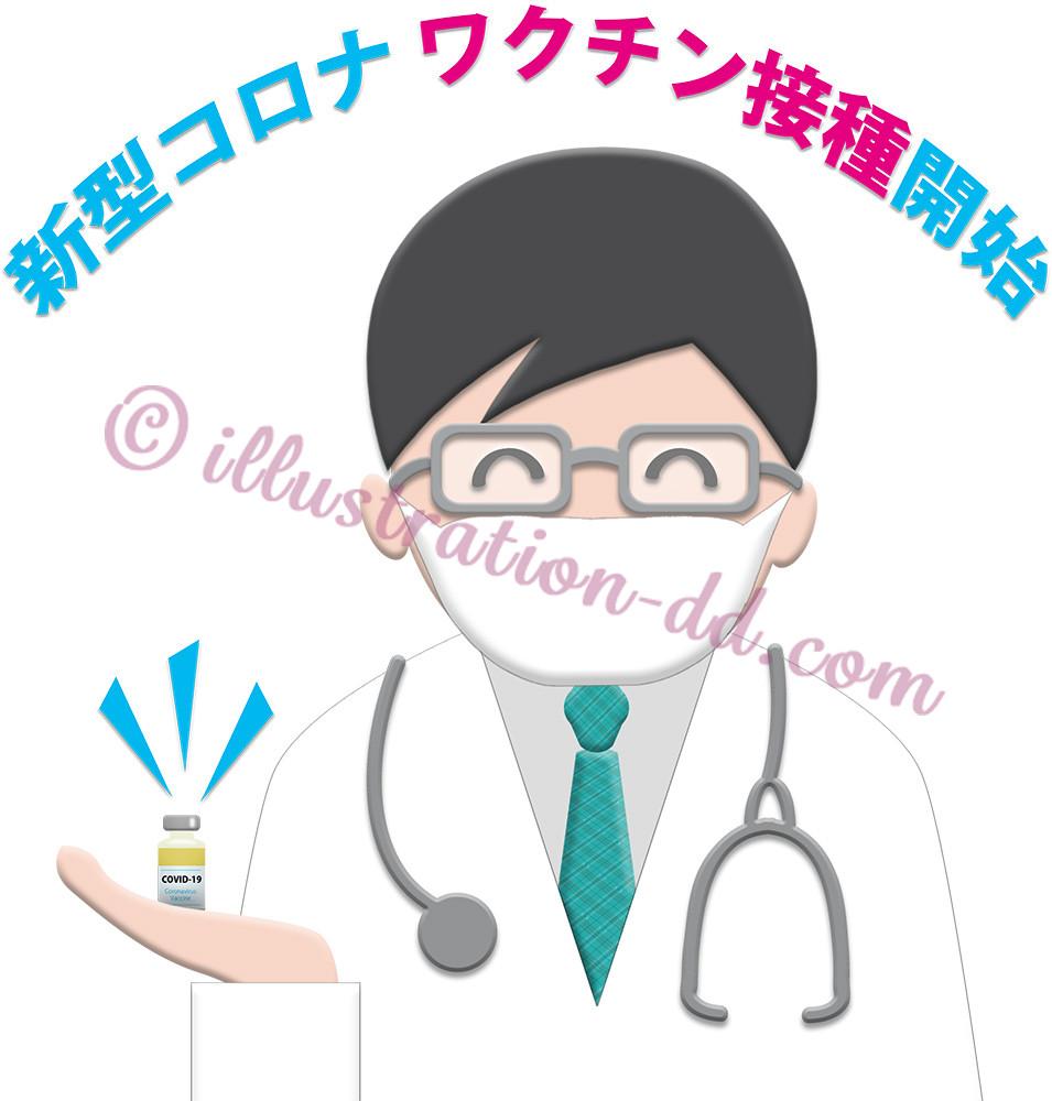 新型コロナのワクチン接種を案内する医師(男性)
