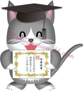 卒業証書を持つ角帽の猫のイラスト