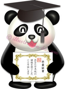 卒業証書を持つ角帽のパンダのイラスト