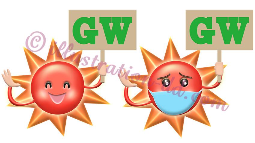「GW」のプラカードを持つ太陽キャラのイラスト