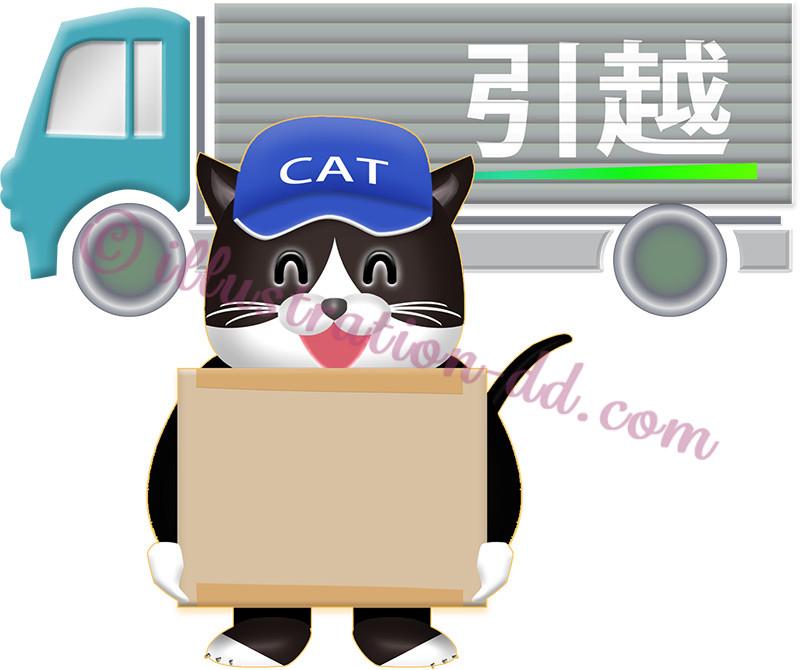 引っ越しトラックと猫のスタッフのイラスト