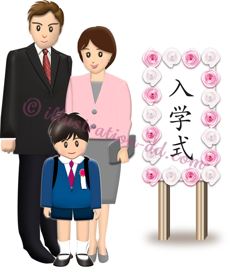 入学式の親子(男の子)・小学校のイラスト