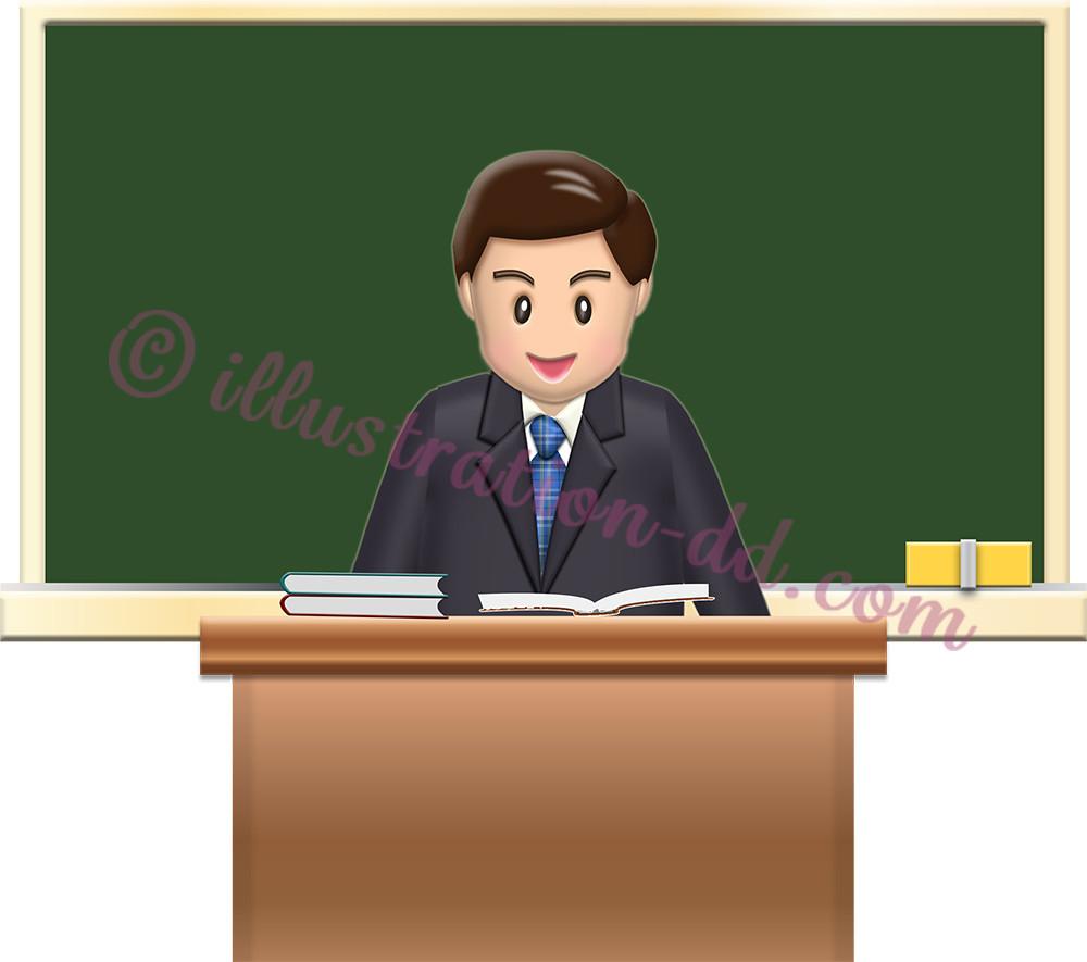 黒板と男性の先生のイラスト